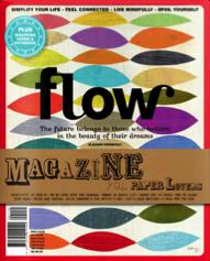 flow blad